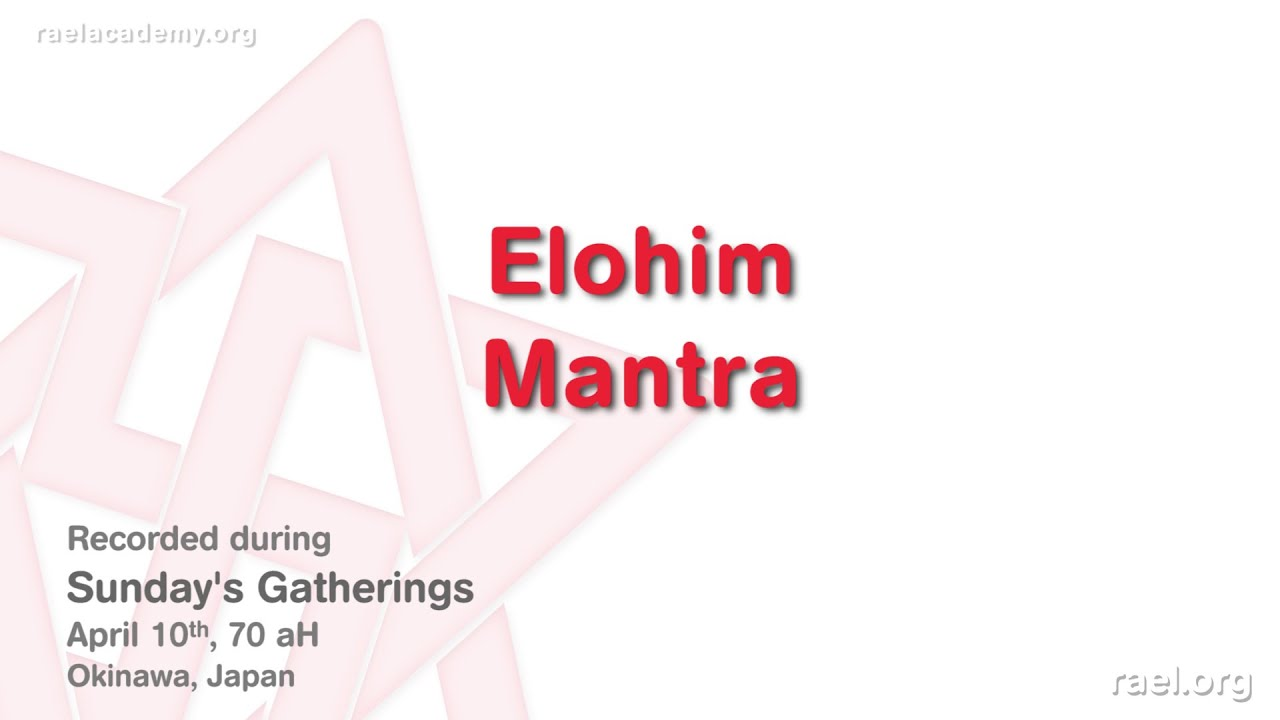 Download Maitreya Rael: Elohim Mantra (70-04-10)