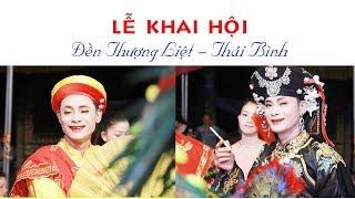 Hầu Đồng 36 Giá - Đồng Thầy :Đặng Đức Trưởng - Hầu Khai Hội Đền Thượng Liệt HD 1 #haudonghaynhat