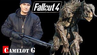 Fallout4 Как легко убить Легендарного Вожака Когтей Смерти в Северо Восточном секторе Убежища 88
