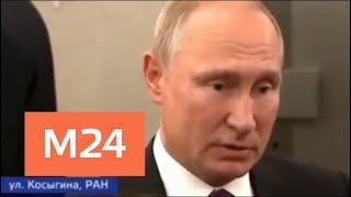 Смотреть видео Кандидаты в мэры Москвы проголосовали на выборах – Москва 24 онлайн