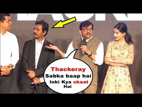 Shiv Sena Leader Sanjay Raut Sh0cking* Comment On Thackeray Movie