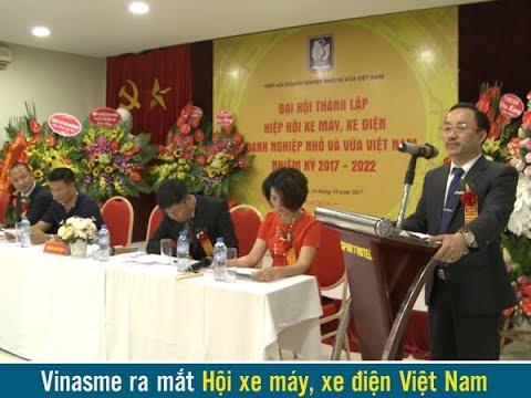 Lễ ra mắt hiệp hội xe máy, xe điện Việt Nam