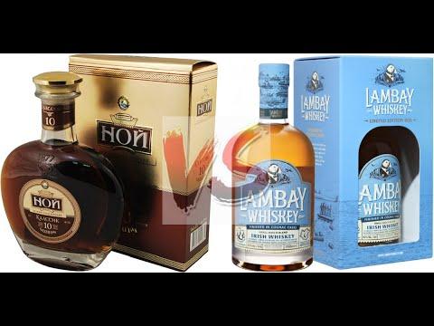 Дегустация Lambay Whiskey Vs армянский коньяк Ной 10 лет