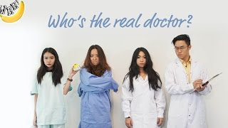 Who's The Real Doctor?