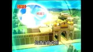 佛陀本生十世  大婆羅那的故事-14(1)