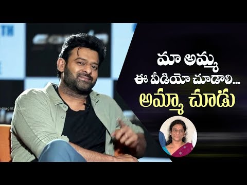 My mother should watch this video: Prabhas | Saaho Interview