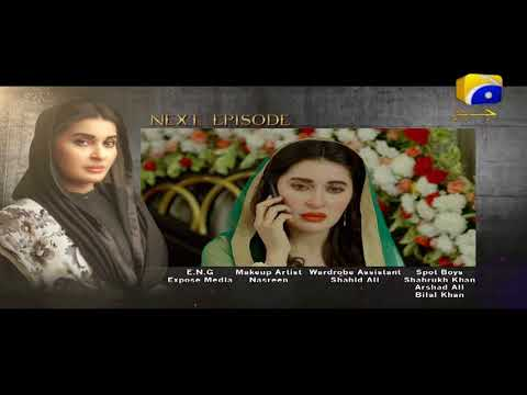 KHAN - Episode 29 Teaser | Har Pal Geo