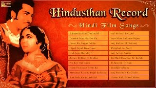 Bollywood songs, more commonly known as hindi film or filmy songs are featured in films. present cinema ...