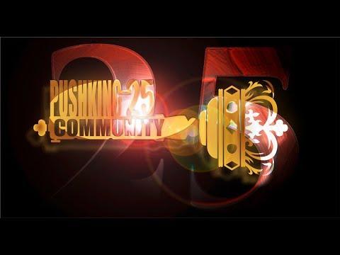 """Pushking Community"" 21.09.2019 ""25th Anniversary"" Part2 Live ""DK GAZA"""
