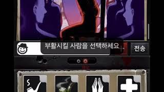 마피아42 7000대 성직자 플레이 영상