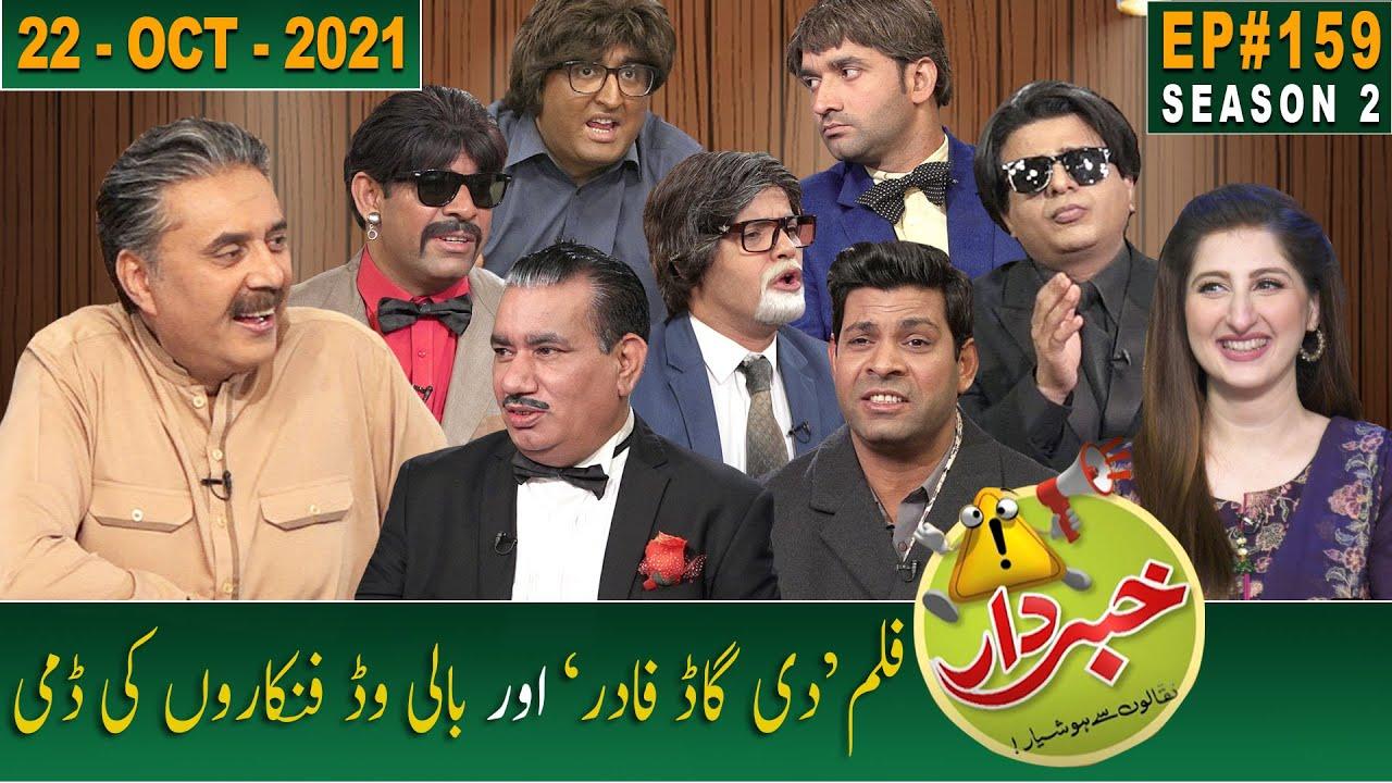 Download Khabardar with Aftab Iqbal | 22 October 2021 | Episode 159 | GWAI