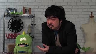 【Sample】ブランド独立のために必要な事 坂部三樹郎