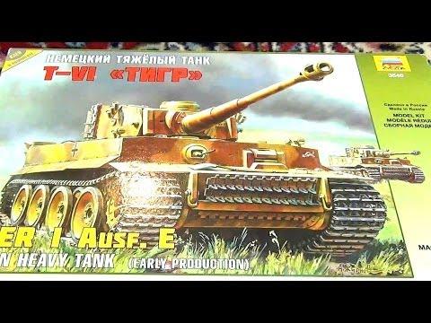 видео: Сборная модель танк Тигр. Стендовый моделизм. Сборная модель Звезда танк Тигр