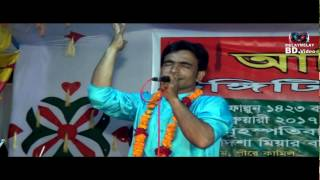 Bangla Baul Song | Singer Baul Joshim Uddin Shorkar