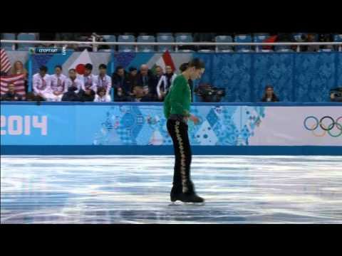 XXII Зимние Олимпийские Игры 2014  Командные соревнования  Фигурное катание  Мужчины  Произвольная п