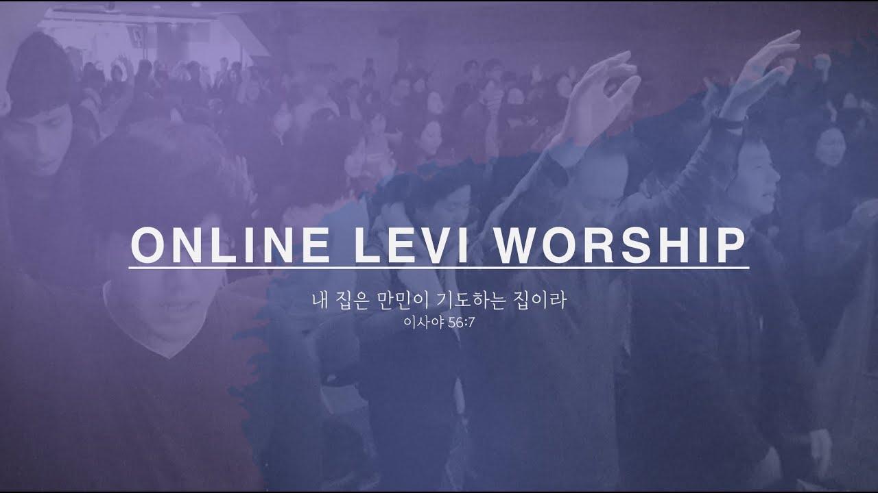 ONLINE LEVI WORSHIP: LIVE STREAM