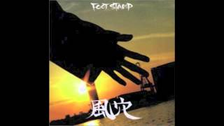 FOOT STAMP 立ち上がれ