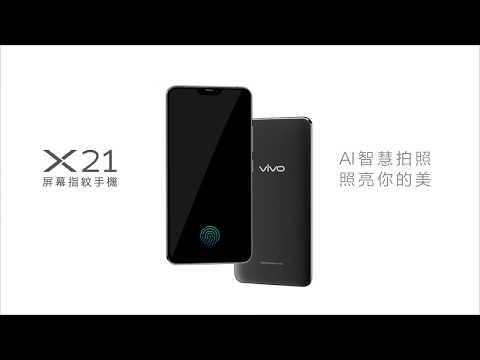 Vivo X21 智能手機 相關視頻