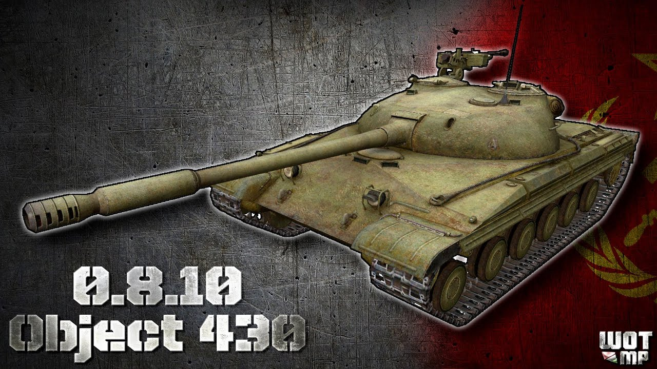 world of tanks: 0.8.10. update: object 430 |hd| - youtube
