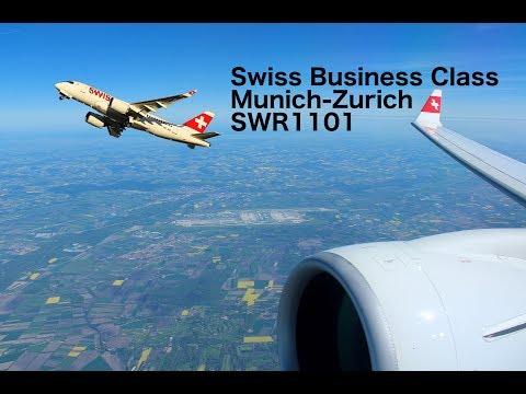 Flight Report: Munich-Zurich Swiss Bombardier CS100 Business Class