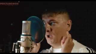 Запись голоса диктора на студии звукозаписи Рекламофон(Запись текста для рекламного аудиоролика для группы