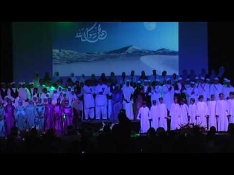 Tala Al Badru Alayna Multicultural - طلع البدر علينا - Sydney Mawlid 2010