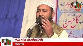 Nazim Bahraichi NAAT, Jalsa Nazirpura Bahraich 2016, Org FAISAL SARDAR, Mushaira Media