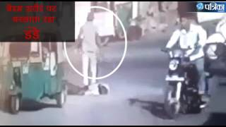 LIVE MURDER IN INDORE