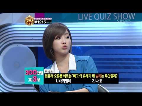 120706 Eunjung , Hyomin @ SBS 100 Million Quiz Show Live (cut)