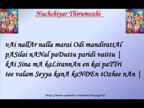 vAraNamAyiram [556-566] (Nachchiyar Thirumozhi)