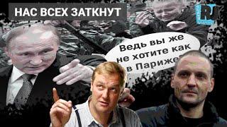 НАМ ЗАБЛОКИРОВАЛИ ТРАНСЛЯЦИЮ. Власть и оппозиция: враги.. или партнеры? #СергейУдальцов.