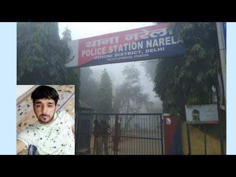 Today Narela News .  Narela Subcity Delhi .