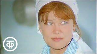 Объяснение в любви (1978)