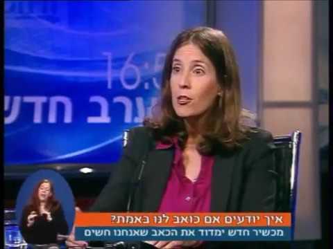 bar refaeli speaking hebrew