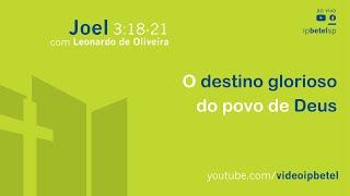 O destino glorioso do povo de Deus | Leonardo Oliveira