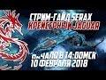 Крейсерный Jaguar | Стрим-гайд SeraX | Star Conflict 1.5.0d