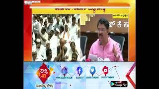 B S Yeddyurappa As Karnataka CM : BJP Leaders Press Conference At Malleshwaram Office | ಸುದ್ದಿ ಟಿವಿ