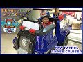 Paw Patrol Chase Cruiser Vehicle Ride On