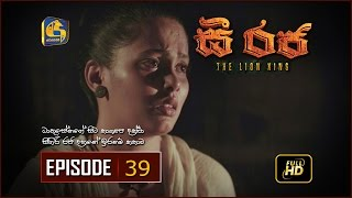 C Raja - The Lion King | Episode 39 | HD Thumbnail
