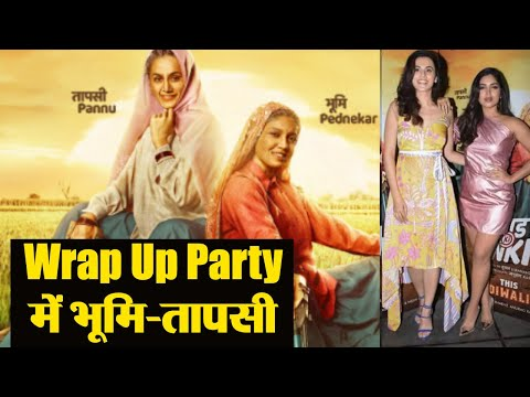 Taapsee Panuu & Bhumi Pednekar stun at Saand Ki Aankh Wrap up Party; Watch video | FilmiBeat Mp3
