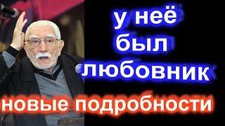 Новые подробности развода Джигарханяна и Цымбалюк романовской   Садальский о любовнике