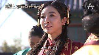 [교양] 천일야사 50회_171204