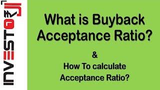 Acceptance Ratio in Share BuyBack: कैसे कैलकुलेट करे