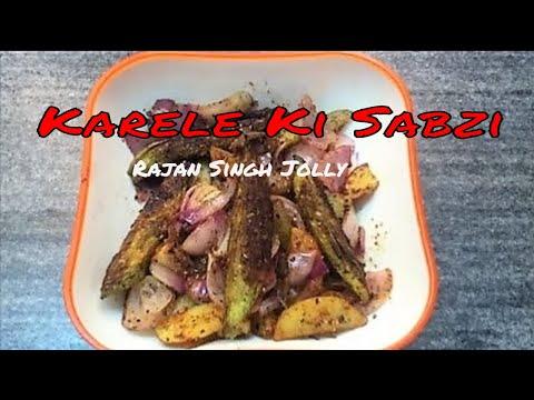 Karela Sabzi | Karela Aloo Pyaz Ki Sabzi | Bitter Gourd Stir Fry Recipe