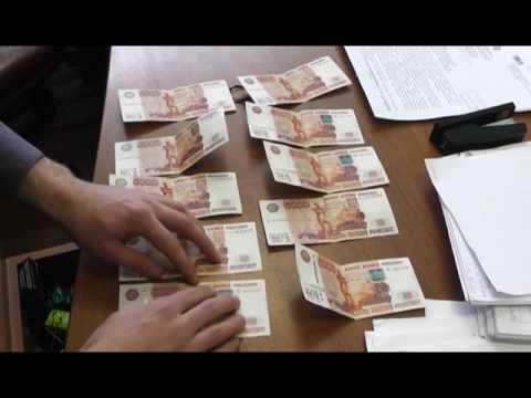 В Ртищеве задержан помощник транспортного прокурора