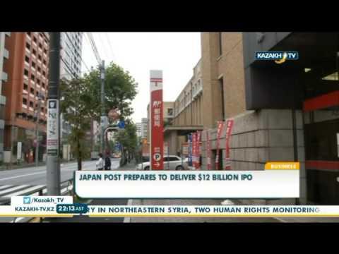 Japan Post привлек $12 млрд    Kazakh TV