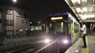 Япония. Трамвай в Токио, ночная прогулка(Новые видео теперь на этом канале https://www.youtube.com/channel/UCixWVsMbvpmDoyR3qTsTl2A ✓ Японские вещи ..., 2013-06-13T15:04:06.000Z)