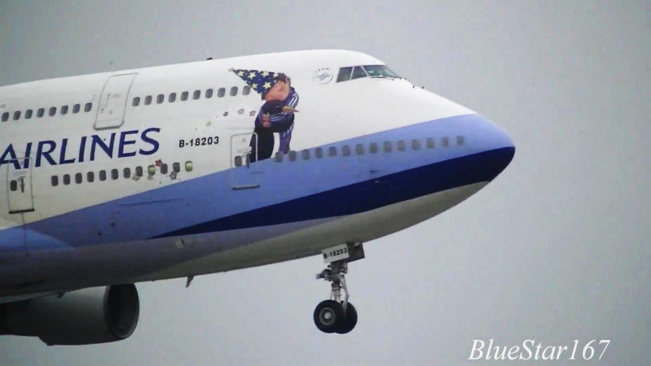 China Airlines Boeing 747 400 B 18203 Landing At Kix