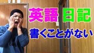 中川 翔伍 神奈川県横浜市出身。駒澤大学グローバル・メディア・スタデ...