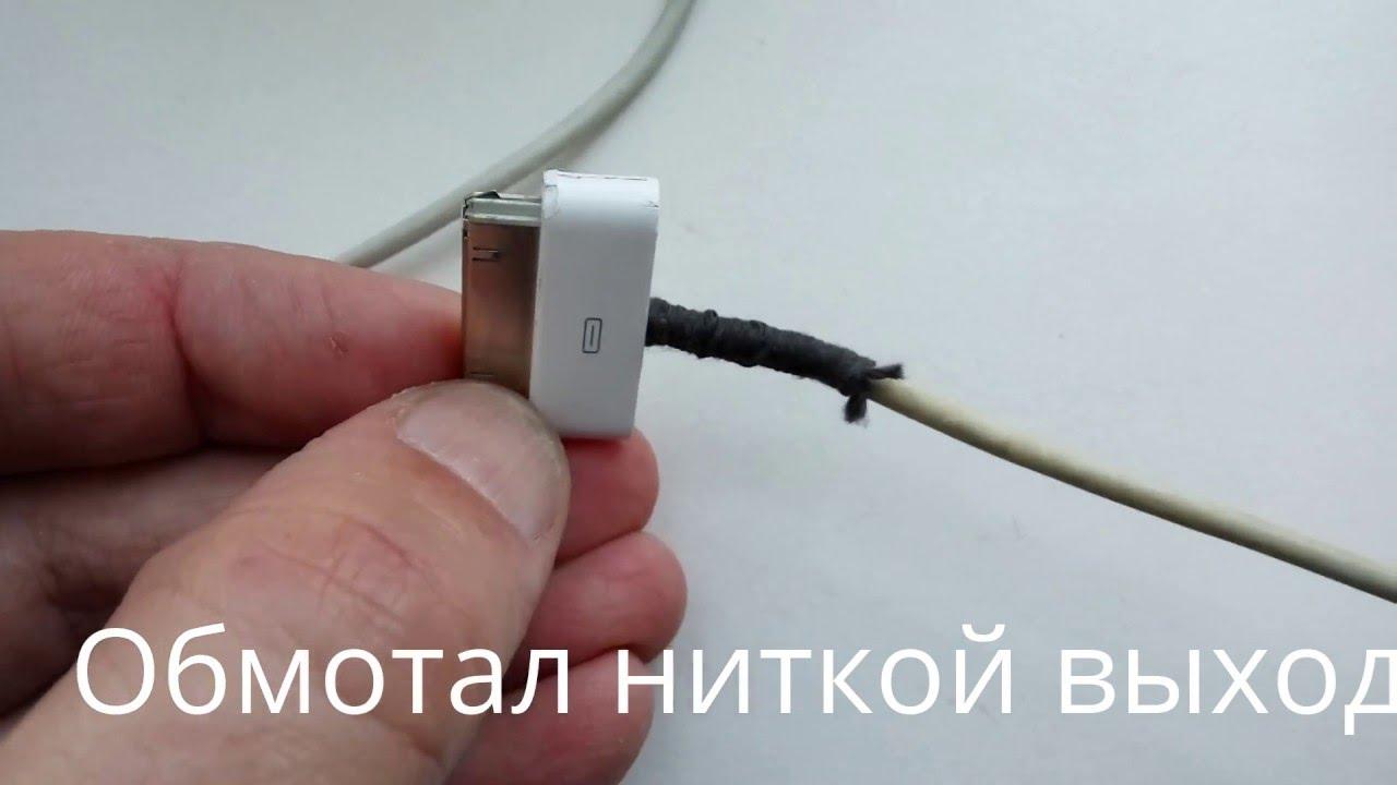 iPad iPhone Inakustik Premium iPlug Cable 1 m